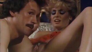 Raw Faculty (1984)